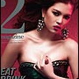 2 Magazine : ธ.ค. 50