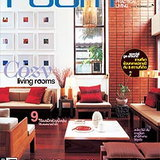 Room  : ธ.ค.50