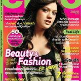 Cleo : ต.ค.50