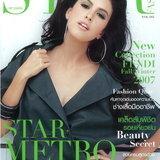 Star Fashion : ก.ย.50