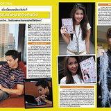 OK! Magazine : ฉ.49 ก.ย.50