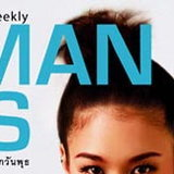 woman plus : 17 ส.ค. 50