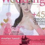 Wedding : ก.ค.-ส.ค.50