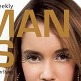 Woman Plus 13 ก.ค. 50