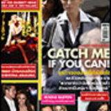 OK! Magazine : มิ.ย.50