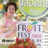 Bangkok Fruit Fest 2008