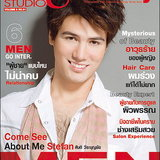 Hair & Beauty : มิ.ย.50