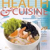 Health & Cuisine มิ.ย.50