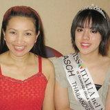 น้องจูเลียต เดินทางกลับจากการประกวด Miss Italia nel Mondo 2009