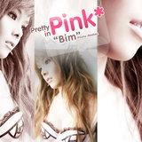 Wallpaper: บิ๋ม พิชชา อาภากาศ Pretty in pink