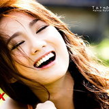 ตาล กัญญา รัตนเพชร : What a Cheerful Girl
