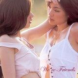 We\'re friends : แป้ง-อรจิรา + เมย์-พิชญ์นาฎ