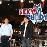 Sexy Buddy 2010