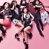 Only '4 Minute' To Take Your Heart