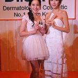 2สาวเอเชีย ประชันสวย