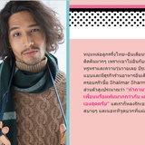 EB 04 บีรุ ราชัน ชาม่า