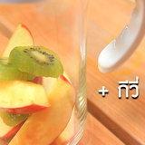 สูตรน้ำหมักผลไม้