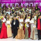 Miss Tourism World 2017