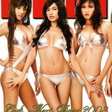 FHM no.59 Girls Next Door 2008