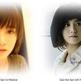 Goo Hye Sun, ดาราไม่แต่งหน้า