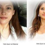 Park Gyuri, ดาราไม่แต่งหน้า