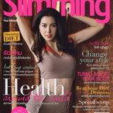 ไอซ์ นิตยสาร Slimming