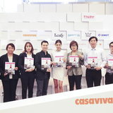Casaviva Design Contest  2012