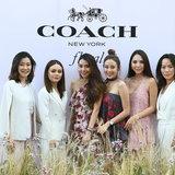 งานเปิดตัว Coach Floral น้ำหอมแทนตัวตนหญิงสาวยุคใหม่