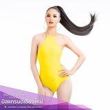 Miss Grand Thailand 2018