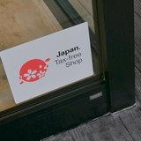 7 ข้อควรรู้ก่อนไปช้อปปิ้งปลอดภาษีที่ Mitsui Outlet Park Kisarazu ประเทศญี่ปุ่น