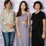 Larme Asian Talent Contest 2019
