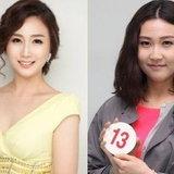 Miss Korea 2013