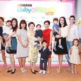 Amarin Baby&Kids Fair