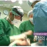 ศัลยกรรมเปลี่ยนชีวิต