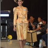 มิสยูนิเวิร์สไทยแลนด์ 2014
