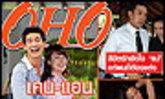 OHO : vol. 1 no. 4 April 2008