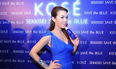โคเซ่ (Kose') จัดโครงการ SAVE the BLUE Project