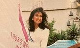 """""""ปุ๋ย ภรณ์ทิพย์"""" Miss Universe คนที่ 2 ของไทยกับความภาคภูมิใจในวันนี้เมื่อ 31 ปีที่แล้ว"""