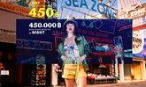 SangSom 'AM/PM' Collection เสื้อที่วางขายช่วงกลางคืน ราคาพุ่งเป็นหลักแสน!