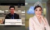 """จิตแพทย์ผู้เคยต่อต้านนางงาม โพสต์ให้ร่วมเชียร์ """"เกรซ นรินทร"""" คว้ามงกุฎ Miss World 2019"""