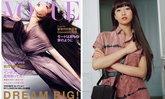 Cocomi ลูกสาว Takuya Kimura ขึ้นปกนิตยสาร Vogue Japan