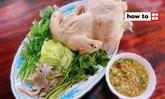 วิธีทำไก่ต้มน้ำจิ้มแซ่บใส่ขิง เมนูอาหารคีโต ทำง่ายกินได้ไม่รู้เบื่อ