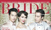 BRIDE : ธันวาคม 2557-มกราคม 2558