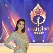 นางสาวไทย 2559