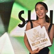มิสยูนิเวิร์สไทยแลนด์ 2019 Golden Tiara Ticket