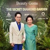 The Secret Diamond Garden