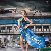 มิสเอิร์ธไทยแลนด์ 2021