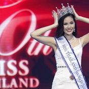 Miss Thailand World 2016