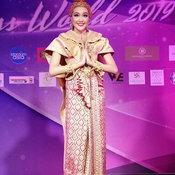 เกรซ นรินทร มิสไทยแลนด์เวิลด์ 2019