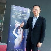 Miss Tourism World Thailand 2020